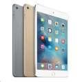 Apple iPad Mini 4, 128GB, Wi-Fi, stříbrná