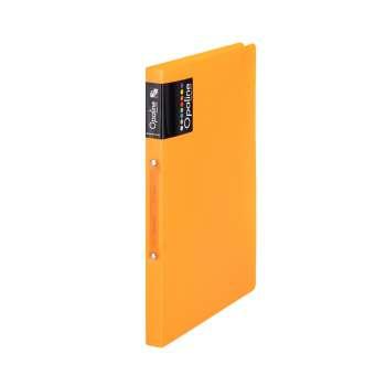 Dvoukroužkový pořadač Opaline - A4, hřbet 2 cm, oranžová