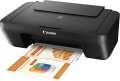 Canon PIXMA MG2550S - barevná inkoustová multifunkce