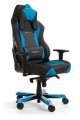 Herní židle DXRACER Wide OH/WY0/NB, černá/modrá