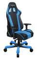 Herní židle DXRACER King OH/KS06/NB, černá/modrá