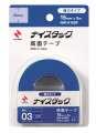 Oboustranná lepicí páska Nichiban univerzální