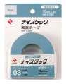 Oboustranná lepicí páska Nichiban voděodolná