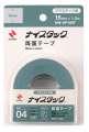 Oboustranná lepicí páska Nichiban na plasty