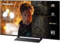 Panasonic TX-65GX800E - 164cm LED televize
