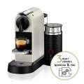 Kávovar De'Longhi Nespresso EN 267 WAE