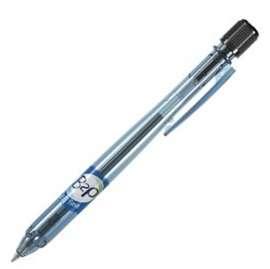 Kuličkové pero Pilot B2P - černá