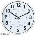Nástěnné hodiny Clasic 11247 - bílé