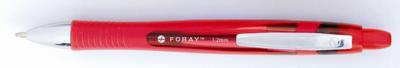 Kuličkové pero Foray Softgrip, červené