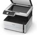 EPSON tiskárna ink EcoTank M2170 (C11CH43402)