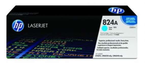 Toner HP CB381A/824A - azurová