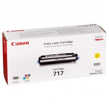 Toner Canon CRG717Y - žlutý