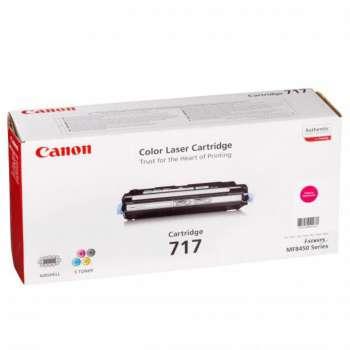 Toner Canon CRG717M - purpurová
