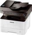 Laserová multifunkční tiskárna Samsung SL-M2885FW