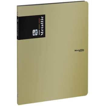 4kroužkový pořadač Metallic - A4,  šíře hřbetu 2 cm, zlatý