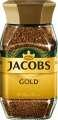 Instantní káva Jacobs Gold - 200g