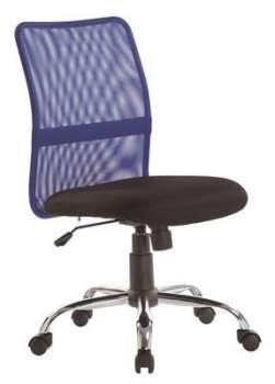 Kancelářská židle Niceday Ness - bez područek, modrá