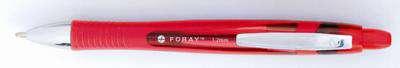 Kuličkové pero Foray Softgrip, červené, 12 ks