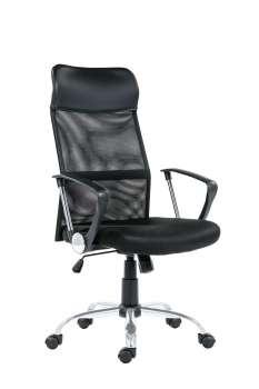 Kancelářská židle Merut - bez područek, černá
