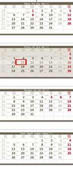 Nástěnný čtyřměsíční skládaný kalendář 2020 - šedá