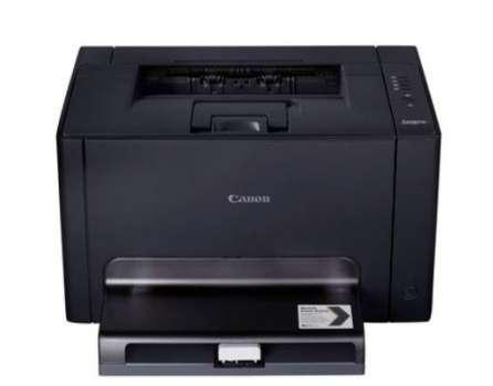 Tiskárna laserová Canon LBP 7018C