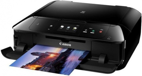 Multifunkce inkoustová Canon PIXMA MG7750