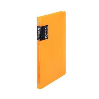 Čtyřkroužkový pořadač Opaline - A4, hřbet 2 cm, oranžová