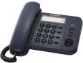 Stolní telefon Panasonic KX-TS520FXC