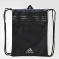 DÁREK: Minimalistická sportovní černá taška GYM ADIDAS ZDARMA