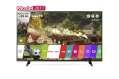 LG 55UJ620V - LED TV 139 cm