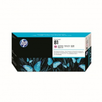 Tisková hlava a čistič tiskové hlavy HP C4955A/81 - světlá...