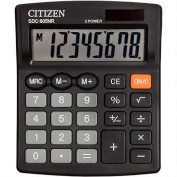 Stolní kalkulačka Citizen SDC-805BN