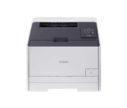 Tiskárna laserová Canon LBP 7010C